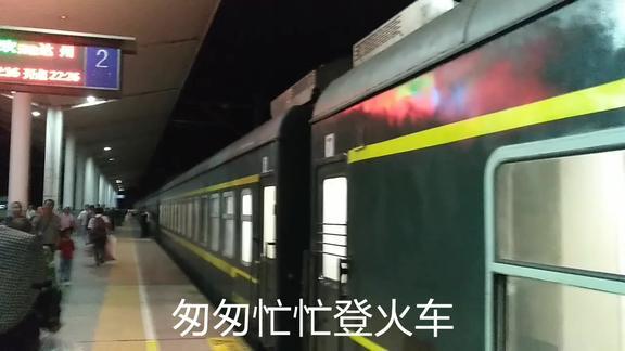 从石门坐火车去西安——石门夜景好迷人