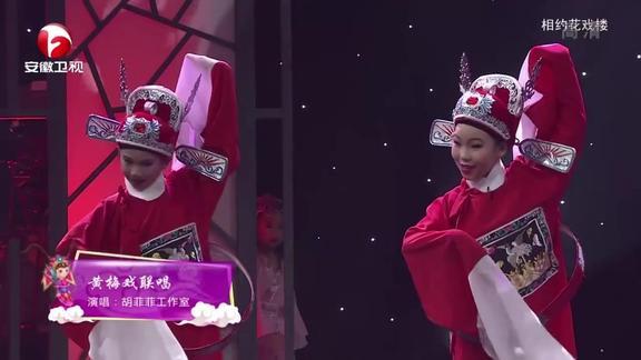 看看这些可爱而又优秀的孩子,演绎活泼版《女驸马》真可爱!