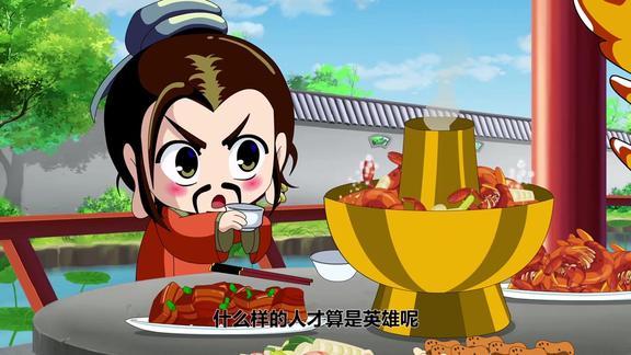 主公在哪:曹操对刘备起疑心,请他吃火锅,刘备该如何化解呢?