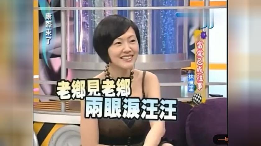 台湾明星大陆祖籍大盘点,原来这些台湾艺人都会说方言!太意外了