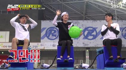 21+ Running Man 线上看 491 Wallpapers