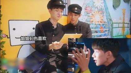 韩国人看TFboys的《是你》深深爱上了,赞叹三人可爱又各有特色!