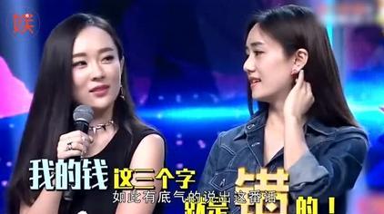 """霍思燕:杜江在我面前说""""我的钱""""这三个字就是错的"""