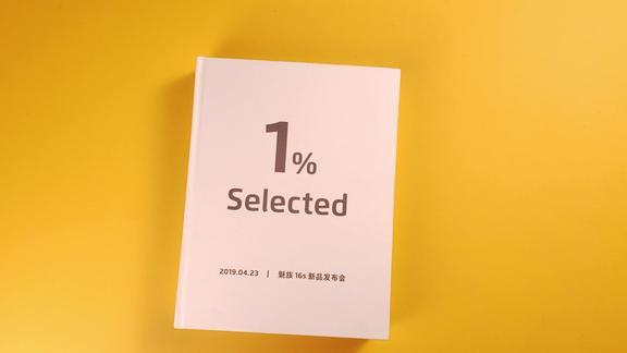 魅族16s发布会邀请函开箱:一本无字天书,加热以后有惊喜!