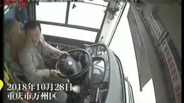 这些瞬间,后怕!乘客与司机冲突甚至抢方向盘,国内曾发生多起