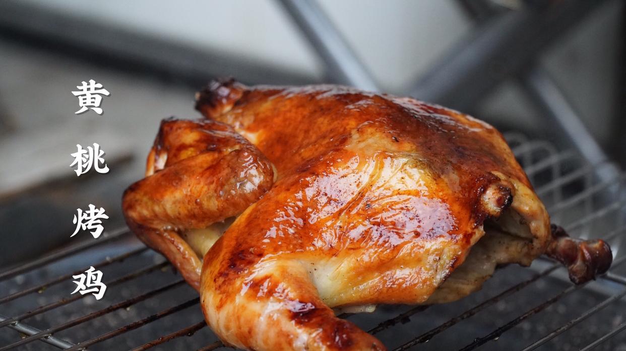 黄桃汁腌制的鸡烤出来有多香一看就知道