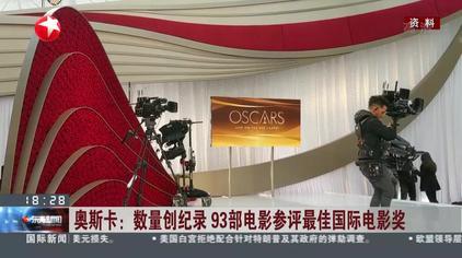 顶起!《哪吒之魔童降世》代表中国内地角逐奥斯卡最佳国际电影奖