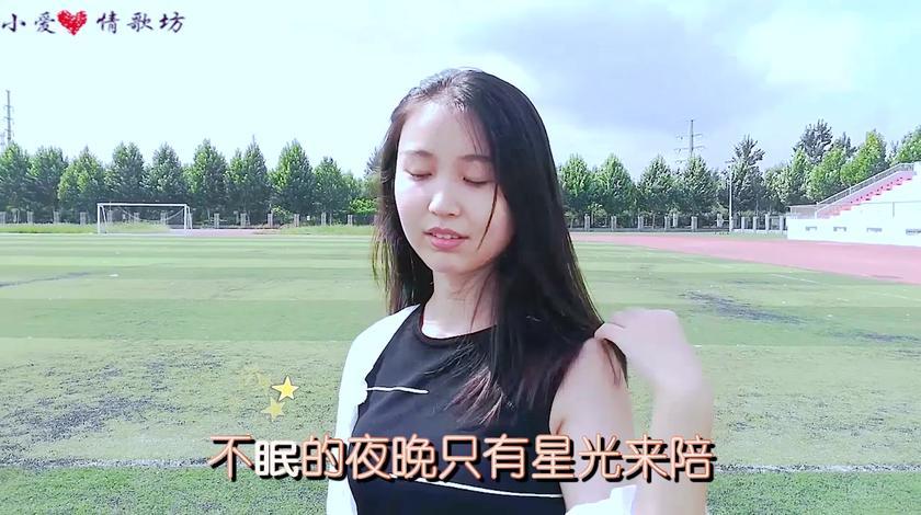 杨美华一首《爱到深处全是泪》,句句直击心底,心疼又心碎!