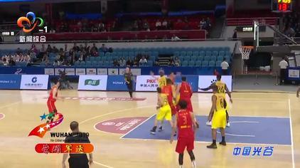 第三名!中国男篮战胜巴西队夺得铜牌 创军运会历史最好成绩