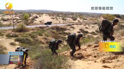 """5名""""恐怖分子""""作案后逃窜沙漠,武警特战队员立刻""""出动"""""""