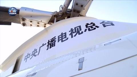 惊回首!总台4K航拍团队双机掠过京城天际线