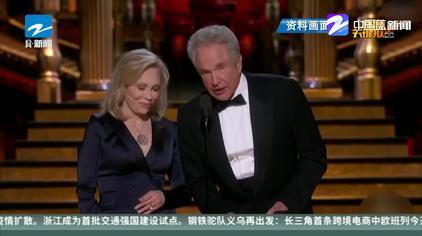 中国内地选送《哪吒之魔童降世》角逐奥斯卡