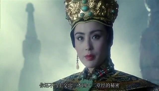 中国古代鬼片电影_q悟p的个人主页 - 西瓜视频