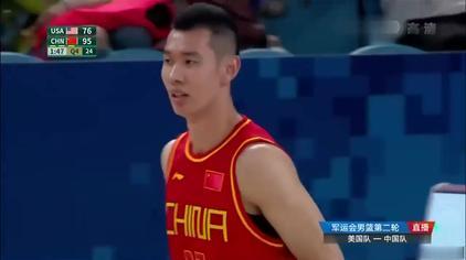 军运会:八一男篮98-79大胜美国队,王哲林砍下27分10篮板