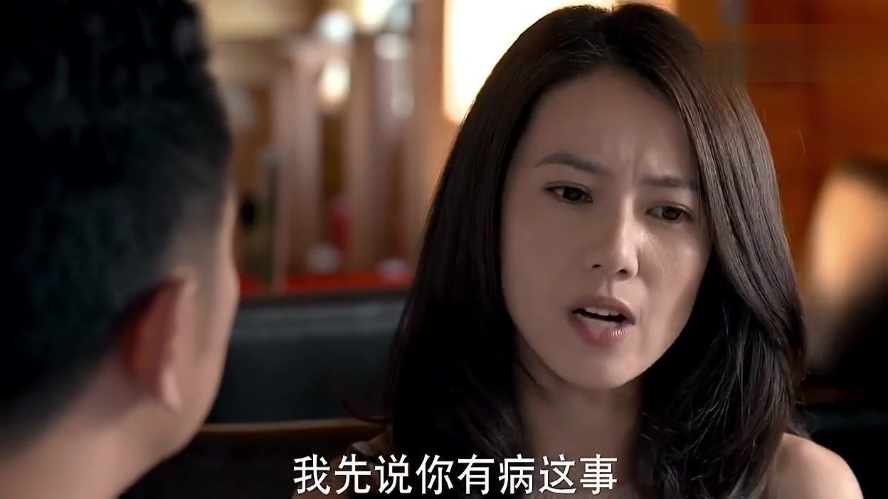 咱们结婚吧:黄海波和高圆圆饭店争吵,突然向高圆圆表白,真厉害