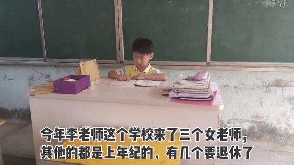李老师的晨读课,孩子们的声音震天了,留守儿童也是祖国的花朵