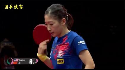 女乒世界杯|刘诗雯愣是将半决赛打成了表演赛 小枣即使输球也在笑