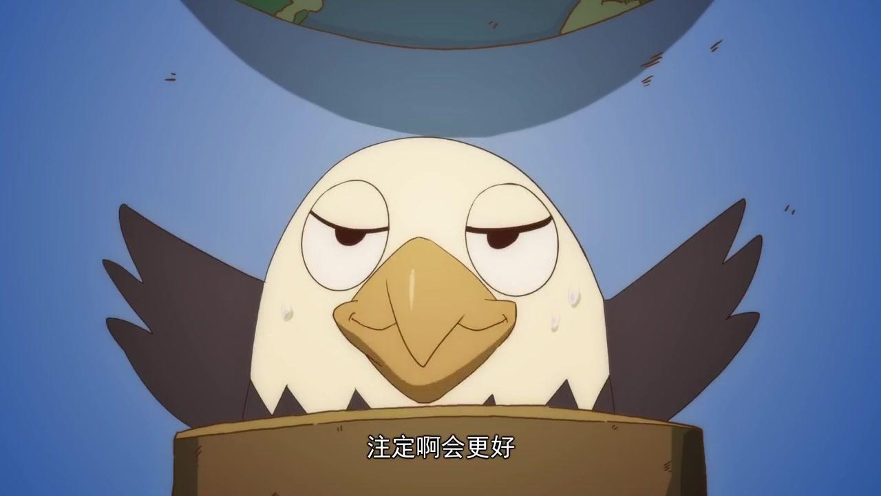 兔子:鹰酱,你再预言一下我们还能不能造出什么来