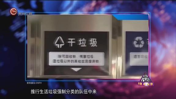 据数据统计,中国人均日产垃圾1.2公斤!