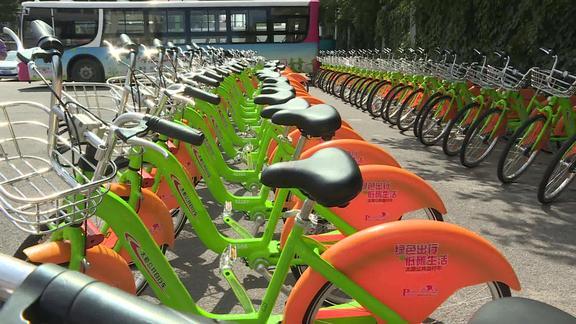 太原 公共自行车换新装