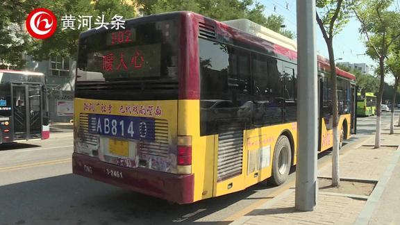 """太原:乘客突发疾病 公交车上演紧急""""十分钟"""""""