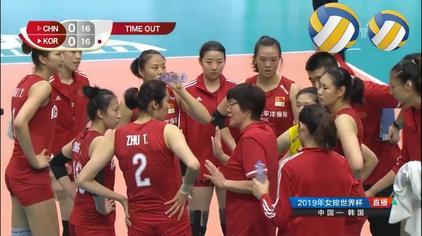 女排世界杯中国对韩国第一局,中国25--21韩国。