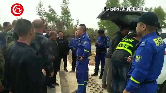 蓝天救援队志愿者们的中秋节