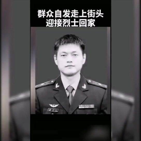 解放军某部飞行员龚大川因飞行训练任务殉职,年仅33岁!