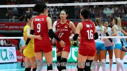 中国女排2020年2项重要赛事:时间表曝光,尽显中国女排地位