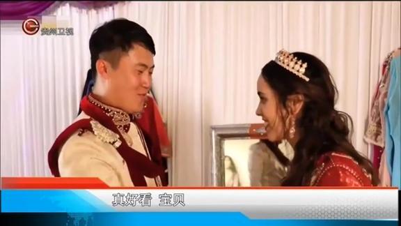 来自河北的中国小伙,到摩洛哥工作两年,找到美丽的外国女友!