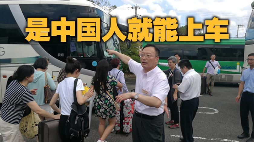 """""""是中国人就能上车""""这句话传到台湾后,岛内网友彻底炸锅了!"""