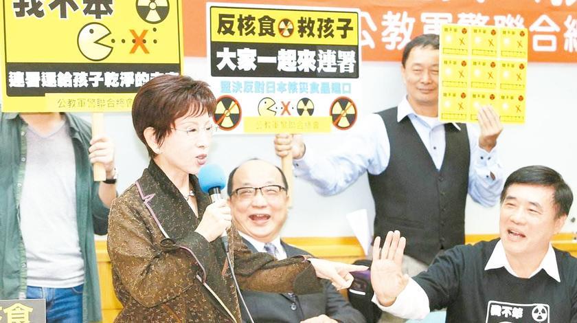 日本和台湾干起来了!日本称将采取坚决的应对措施