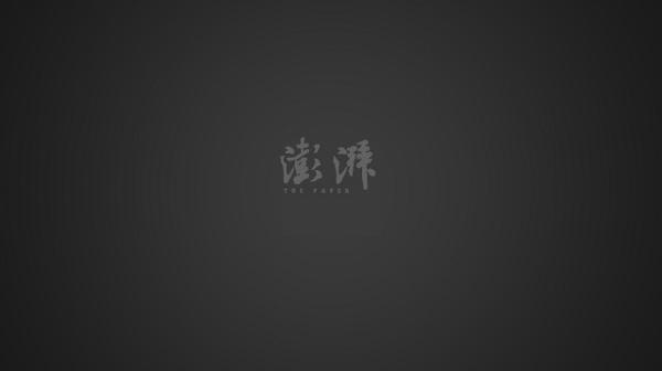 重庆高空索道坠落女子死亡,景区全部停运速滑项目