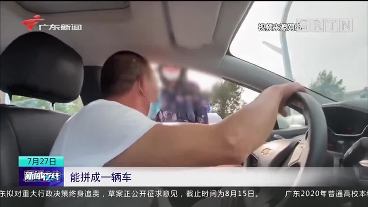 女生拒绝和外卖员拼车 司机回怼获点赞