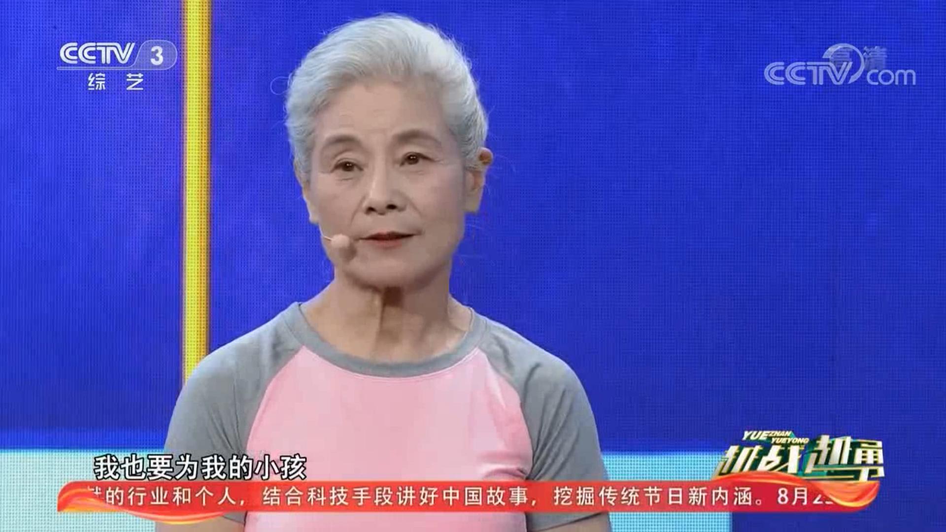越战越勇:70岁奶奶如今虽满面笑容,曾经却因病卧床20年无法自理