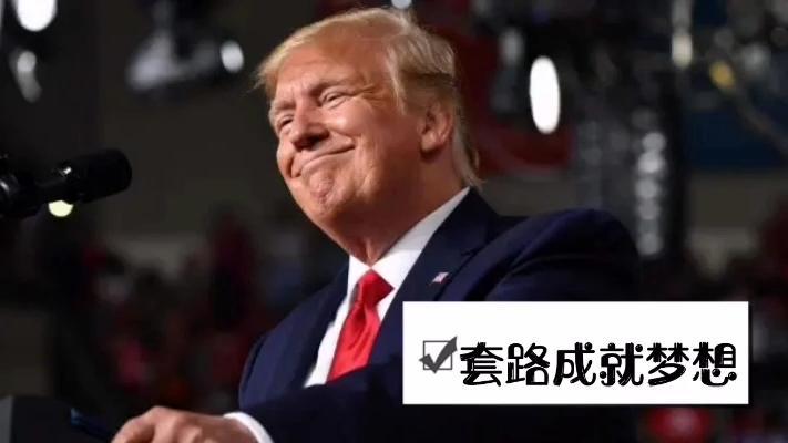 美国从中作梗,中国5亿美元项目被搅黄,日本和澳大利亚成为赢家
