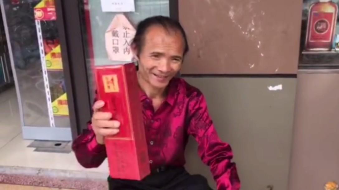 三毛哥昨天过生日送他红包不要,今天折现买条烟,开心就好