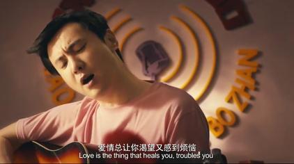 秋雅和袁华在天台约会,突然夏洛在广播室唱歌,太好听了!