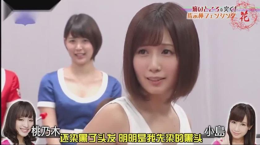 日本综艺、声优互怼,耳朵怀孕了