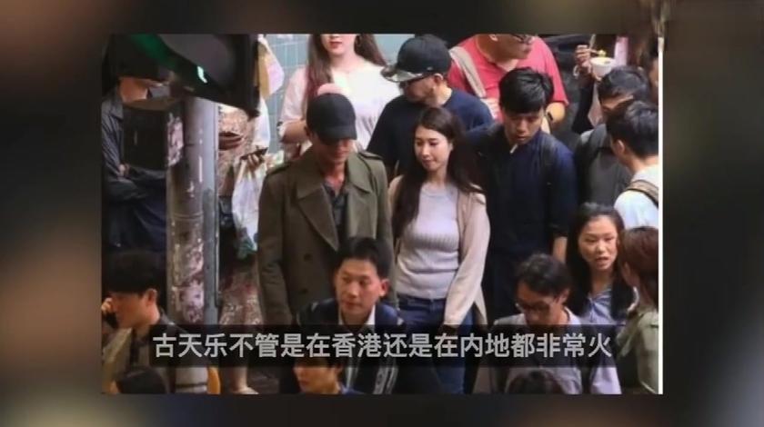 香港艺人出门逛街为何没人围堵?网友评论一针见血!