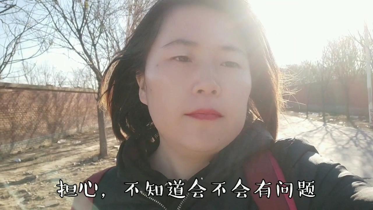 """35岁老阿姨和月经""""对抗""""一个月,最后认怂了,还得去北京检查"""