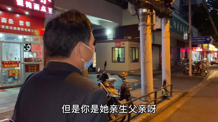 上海62岁单身老爷子,离婚20年女儿没来看过他一次,现在无家可归