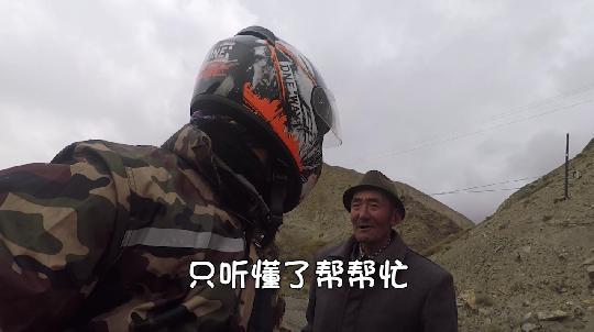 天津小伙在帕米尔高原被当地人拦下,交流许久才知道干什么