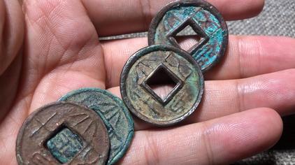 王莽大泉五十早期和中后期价值差距很大