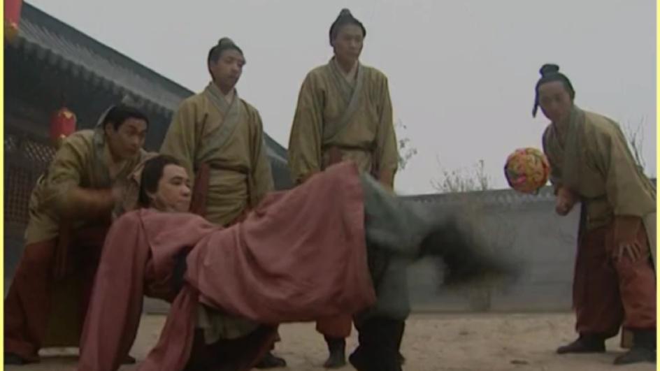 水浒:靠一脚好球被王爷看中,进端王府。从此飞黄腾达。