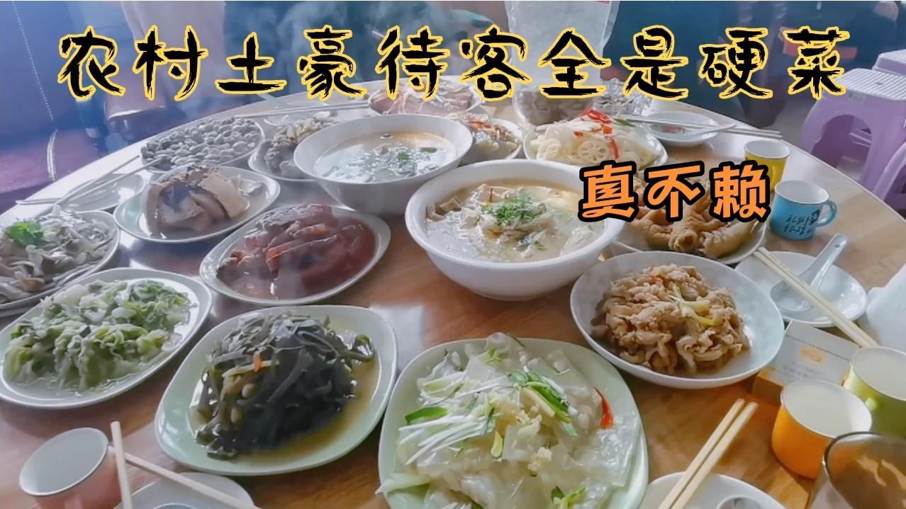 【卢保贵视觉影像】隐藏在农村的土豪家里来了客人,做了满满两大桌菜,看看都有啥