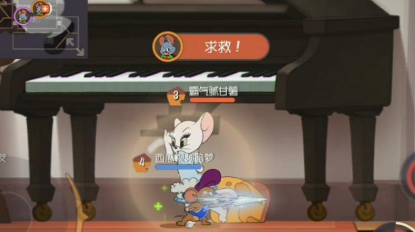 猫和老鼠手游第12期:在去研服玩剑杰格档偶遇同台up主