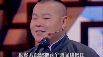 岳云鹏,表情包