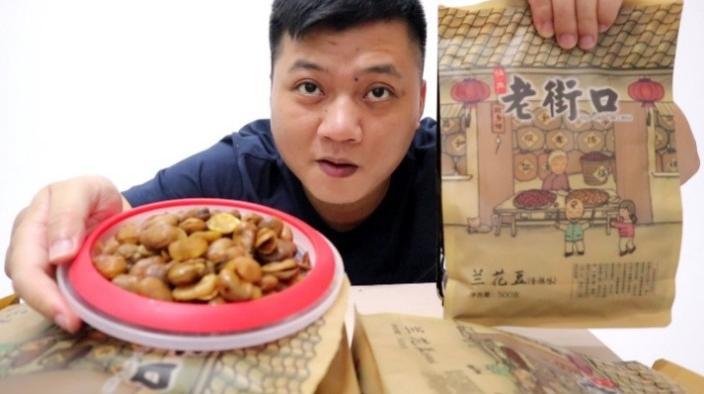 """小伙网购儿时喜欢吃的零食""""兰花豆""""越嚼越香,你们小时候吃过吗"""