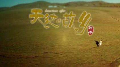 草原上蒙古族的歌声,让人陶醉,让人沉迷